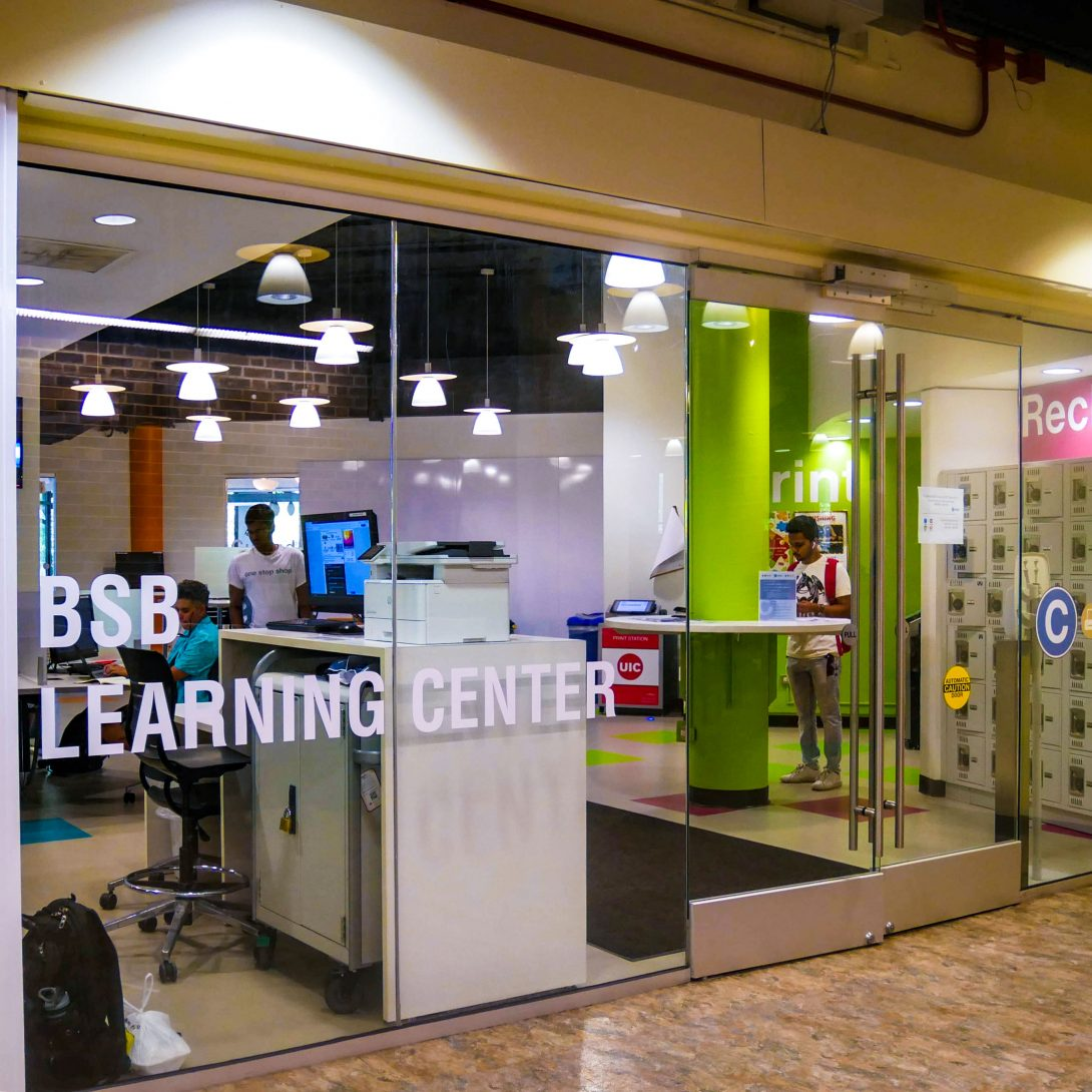 BSB Learning Center